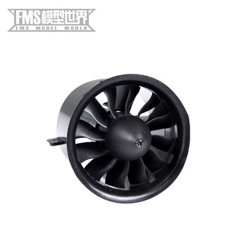 FMS model aircraft parts 70 mm12 blade V2 upgrade version Internal rotation 6S power group