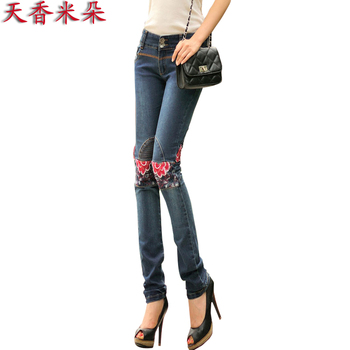 2017 Fashion Long Pants For Women Embroidery Flower Trousers Plus Size Denim Pencil Jeans Chinese Style XL Summer