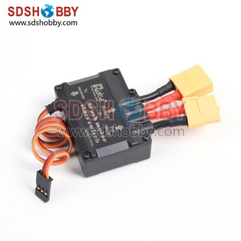 70A Brushed Motor Switch Electric Switch V2.0