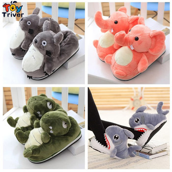 Cartoon Plush Sharks Elephant Dinosaur Totoro Stuffed Slippers Home House Office Winter Shoes For Adults Plush Toys Triver Toy